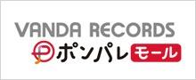 VANDA RECORDS ポンパレモール